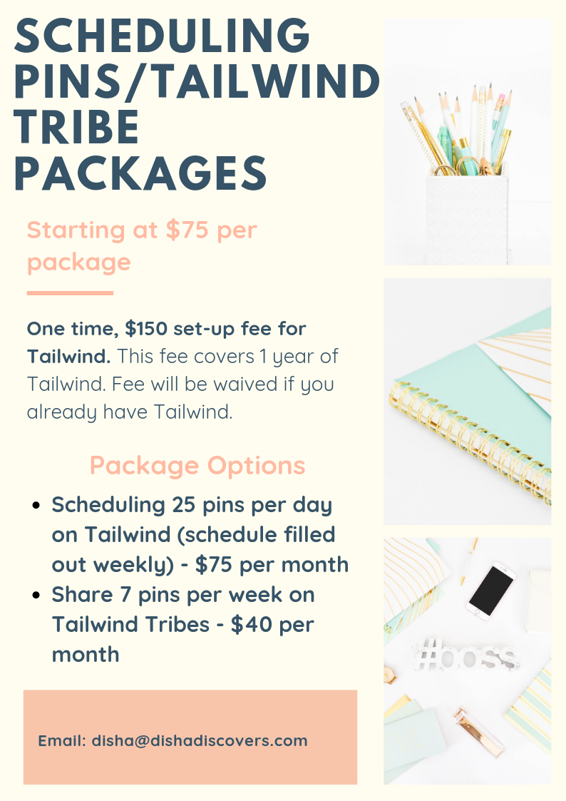 schedulign pins:tailwind tribe packages