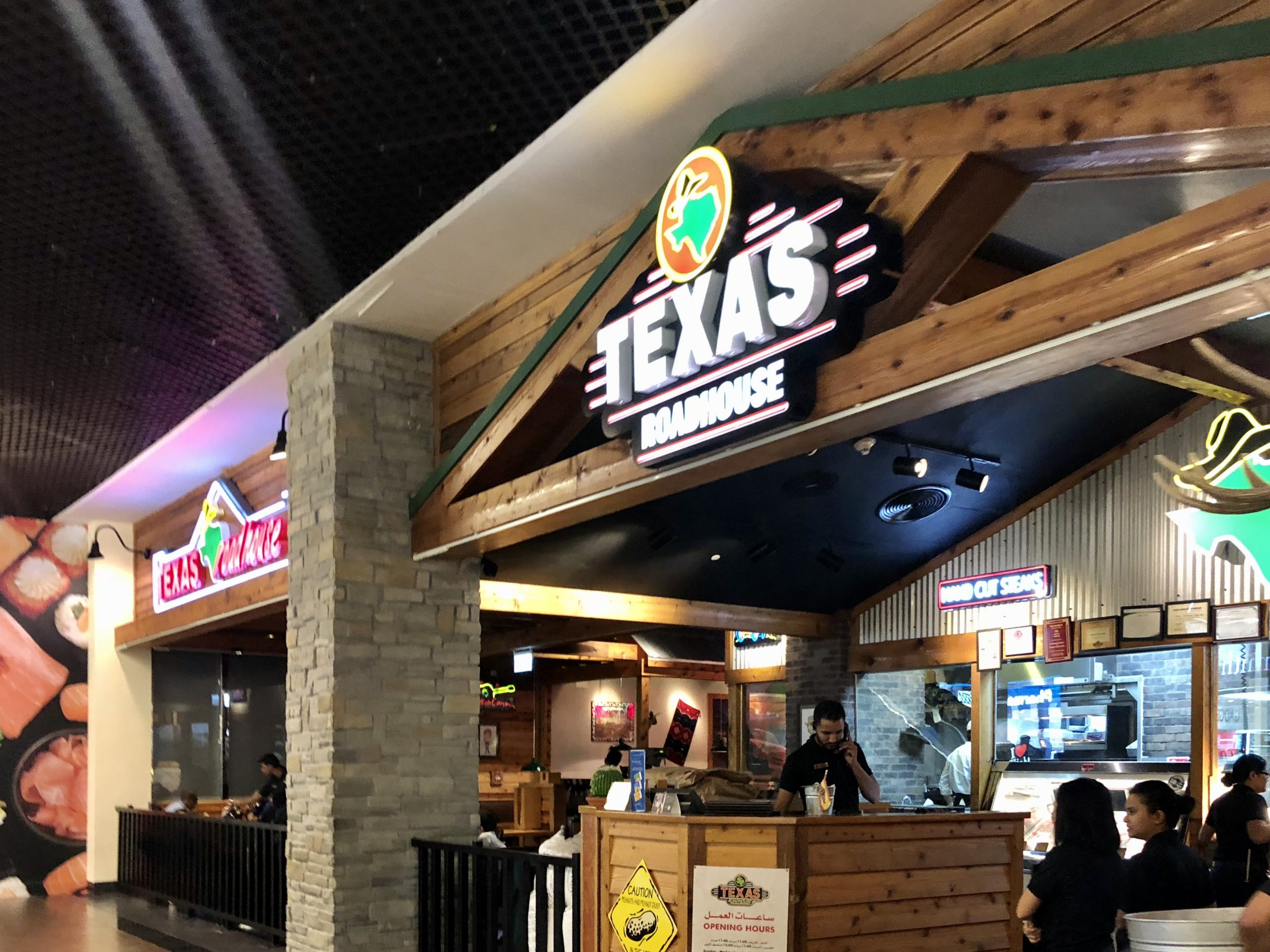 Texas Roadhouse in Dubai