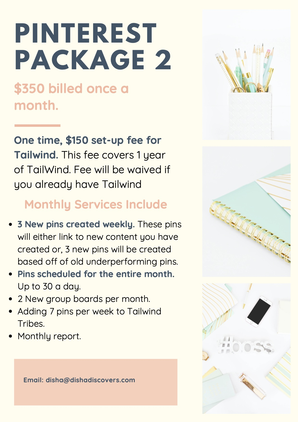 Pinterest Package 2