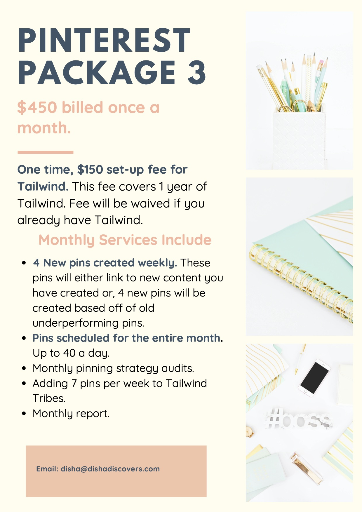 Pinterest Package 3