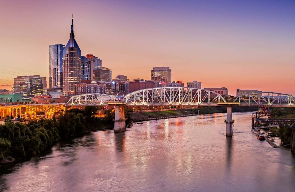 John Seigenthaler Pedestrian Bridge is an exciting thing to do during your weekend trip to Nashville.